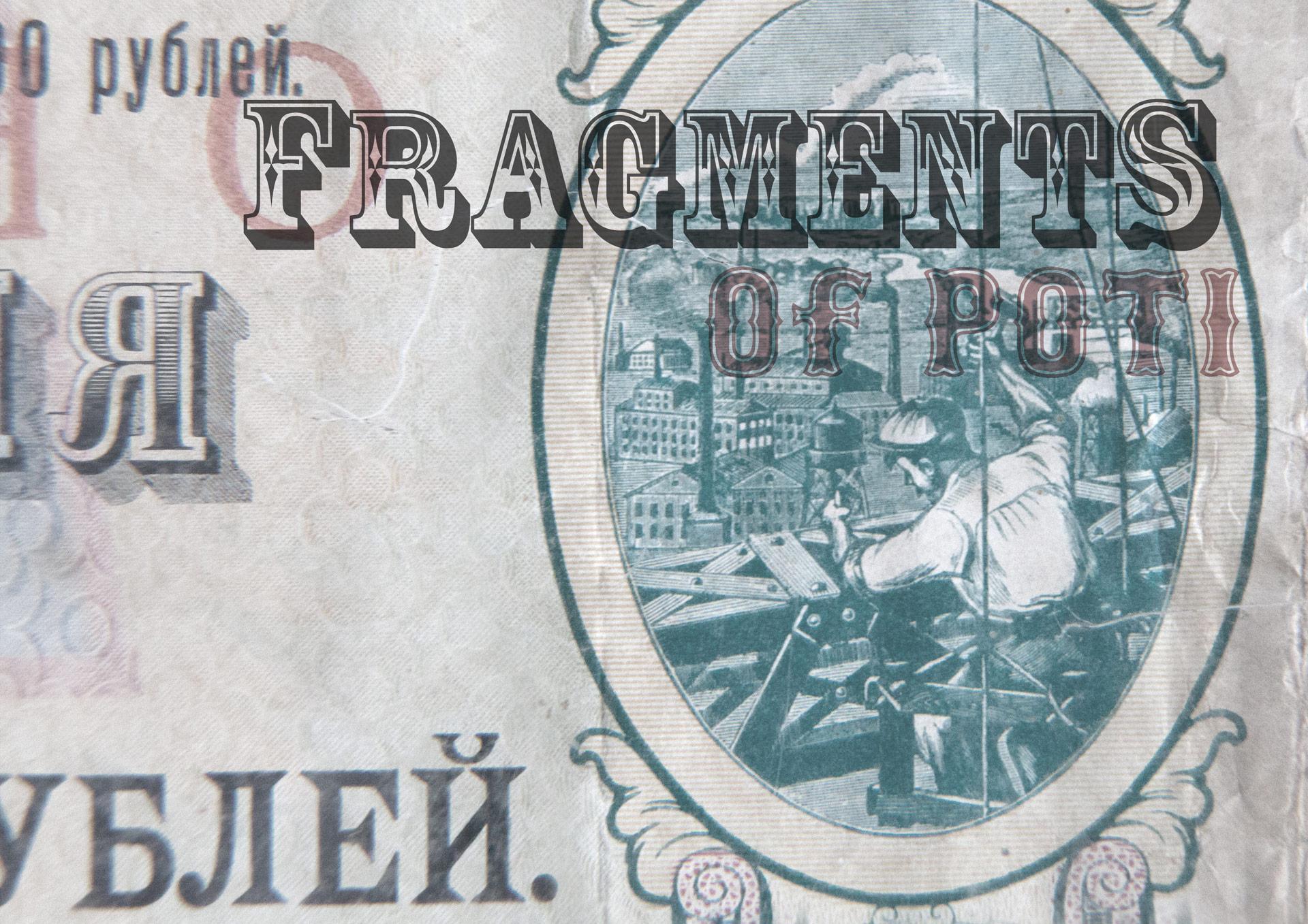 potifragments